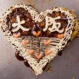 大阪想い出焼(えび、いか、ほたて、豚)ボリュームは1.5倍