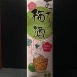 あっさり梅酒(ロック/水割り/ソーダ割り/お湯割り)