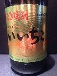 【麦】いいちこ(ロック/水割り/ソーダ割り/お湯割り)