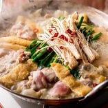 【鶏白湯コラーゲン鍋】