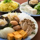 【追加】鍋トッピング3種(肉1種、野菜2種)