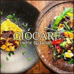 自然派イタリア料理 GIOCARE DEL VINO 北浜