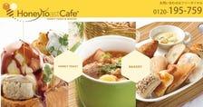 Honey Toast Cafe Akihabaraten