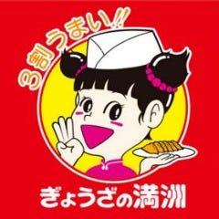 ぎょうざの満洲 JR京橋駅店
