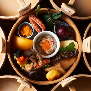 京料理 六盛  メニューの画像