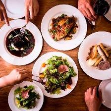 ◆フランスの郷土料理を堪能する