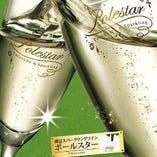 西東京初!!! グラススパークリングワイン490円