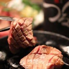 厚切り牛タン塩焼き