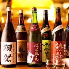 いま旬の日本酒