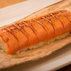 炙り鮭押し寿司