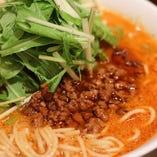 龍福担々麺