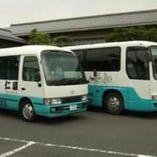15名様以上でバス送迎いたします!