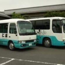 15名様以上でバスの送迎致します!