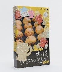 蛸之徹 冷凍シソたこ焼き(16個入) だし醤油タレ&オリジナルソース付