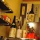 お好きなグラスをお選び頂き日本酒をご提供します。