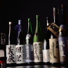 福島・宮城の地酒を豊富に