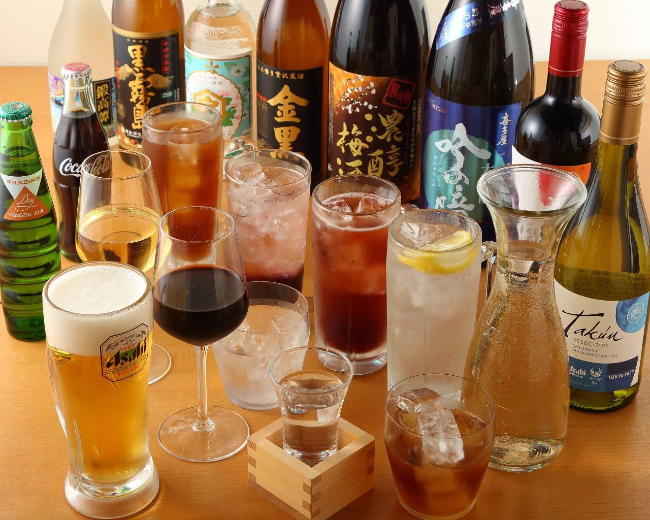 飲み放題コースには生ビールも付いております!