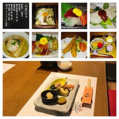 旬彩美食 てん 半田店 コースの画像