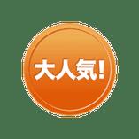【誕生日・記念日に】メッセージサービス