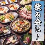 飲み会にピッタリのコース料理飲み放題付き4000~
