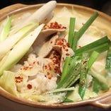 魚介の宴コースで最高に美味しいもつ鍋を楽しめます!