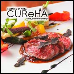 CUReHA/クレハ 三宮店