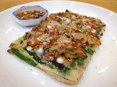 韓国家庭料理 名家  こだわりの画像