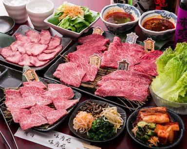 神楽坂 焼肉 味角苑  コースの画像