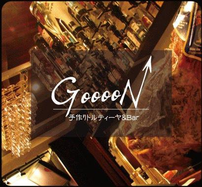 GooooN 九段下店