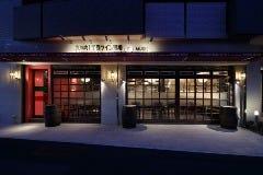 ワイン酒場 MUSH 名古屋