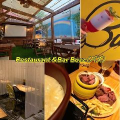 Restaurant&Bar Buzz(バズ)