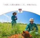 北十勝ファームの短角牛【北海道】