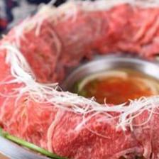極上牛タン肉炊き鍋