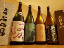 福島が誇る銘酒をご堪能ください