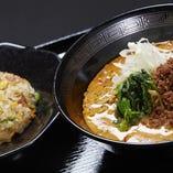 名物「担々麺」は、ランチメニューでも楽しめます!