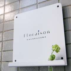 Floraison(フロレゾン)