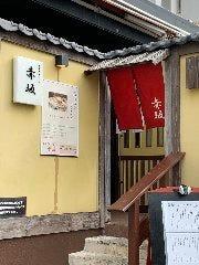 蕎麦ダイニング 赤坂