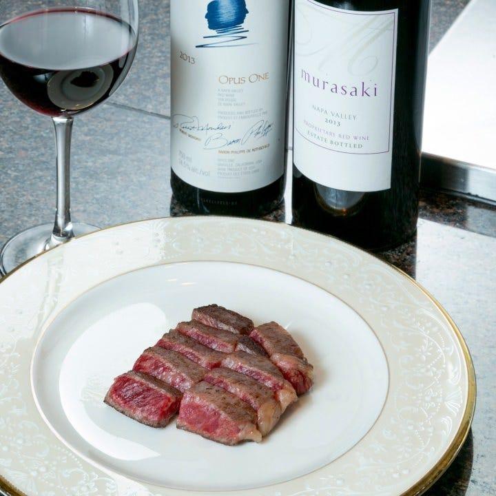 A5ランク和牛に活才巻海老など、豪華な食材が宴席を彩る『ステーキディナー』[全8品]