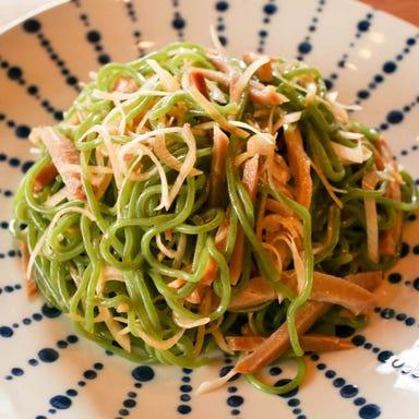 中国菜 智林  コースの画像