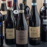 お料理に合わせた3種類の厳選したワインを2000円~2時間飲み放題