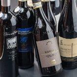 ワイン【イタリア】