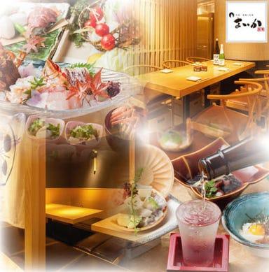 和食と日本酒 まいか 上野店 コースの画像