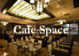 [貸切60~100名様] カジュアルに楽しめる大人の空間