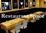 [貸切20~40名様] 落ち着いて食事を楽しめる半個室スペース