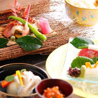 個室 創作居酒屋 吟秋の響 金沢片町店 コースの画像