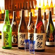 ◆こだわりの日本酒◆
