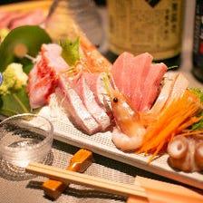 ◆築地直送!!鮮魚の創作和食◆