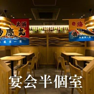 築地玉寿司 浅草エキミセ店 店内の画像