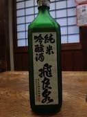 飛良泉(純米吟醸酒)