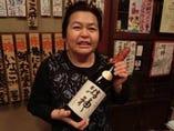 純米大吟醸 游神 おかみさんの 元気な笑顔で美味しさをお届け♪